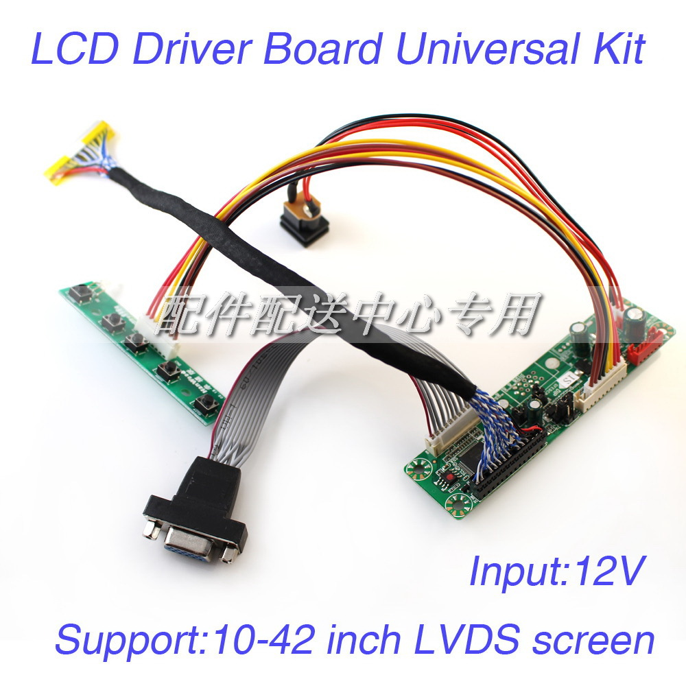 Universal Lcd Monitor Driver Board Kit W Keypad Vga Cable Built In Schematic 23 Programs Support 10 42 Lvds Screen Free Shipping Industrial Computer