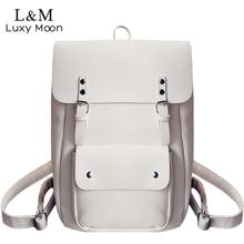 Luxy Moon женщины рюкзак искусственная кожа сумка женские корейские просто большой опрятный Рюкзаки свежий книга Сумки новый Mochila XA1053H