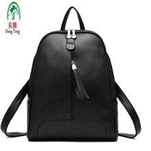 Женский кожаный рюкзак Mochila Школьные ранцы подростков студенток сумка