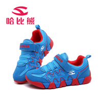 Hobibear 클래식 스포츠 shoes 아이 트레이너 캐주얼 운동화 소년 shoes 여자 shoes #26 #39