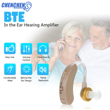 цены Adjustable BTE Hearing AID Ear Sound Amplifier Enhancer Digital Power Tone Audiphone for Hearing Loss Elderly Ear Aids Care