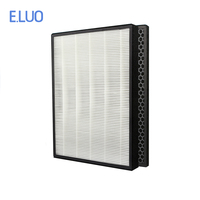 H12 hepa filter active carbon filter Fit For air purifier 245*300*20mm 245*300*15mm|Air Purifier Parts| |  -