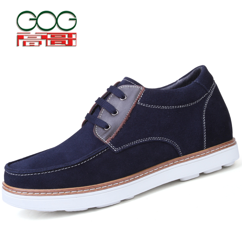 In the spring of the new 6 cm men's shoes Frosted leather shoes Increased leisure in the men's shoes in the spring of the new brand princess girls shoes shoes fashion bud children shoes