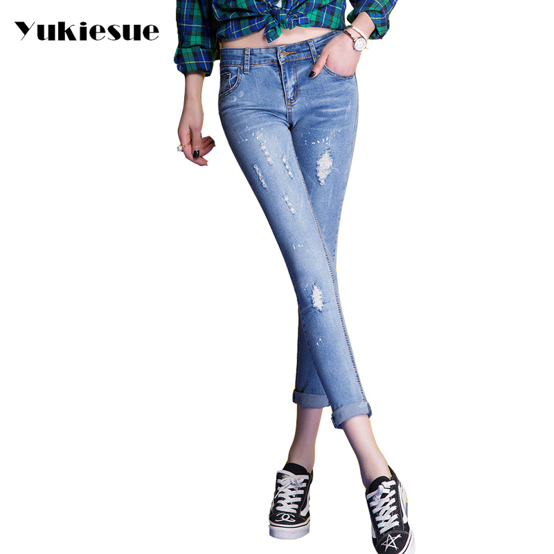 где купить Ripped jeans women high waist skinny slim hole vintage casual denim pencil pants women jeans female jeans femme mujer  plus size по лучшей цене
