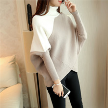2017Korean Spring and Autumn Choker Student New Pattern Bat sleeve Pullover Thickening Sweater Woman Easy Rendering sweater