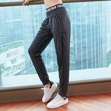 JINXIUSHIRT Yoga Pants Women Sports Stretch Loose Harlan Set Running Fitness Breathable Quick Dry  Sportswaer CK853