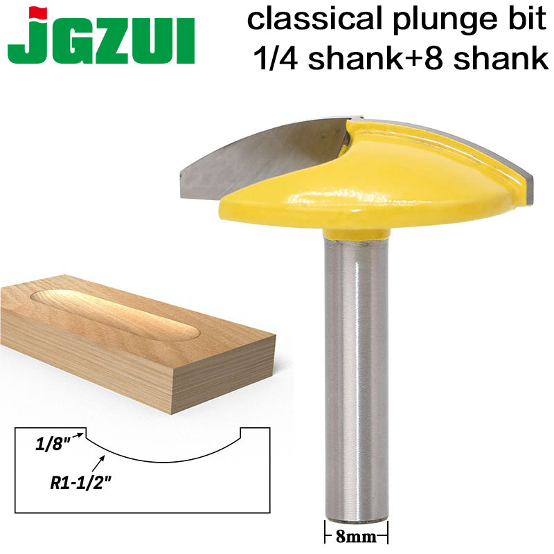 1PC 8mm Shank Small Bowl Router Bit - 1-1/2