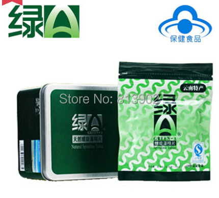 green a anti fatigue anti radiation enhance immune natural spirulina tea tablet health food. Black Bedroom Furniture Sets. Home Design Ideas