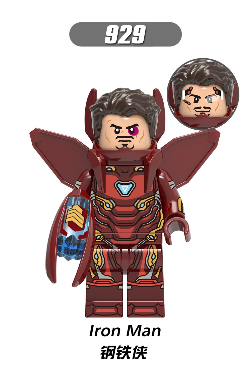 The Avengers_6