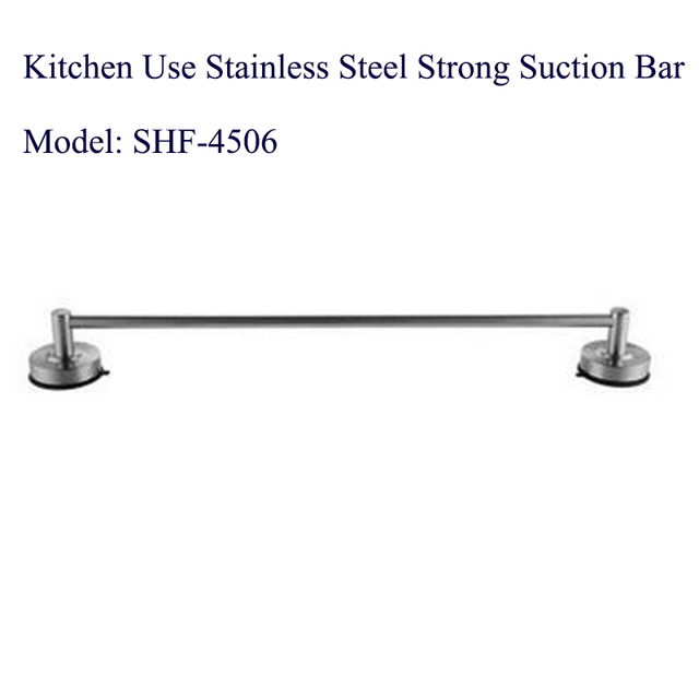 Bath Room Kitchen Use Stainless Steel Strong Suction Bar Vacuum ...