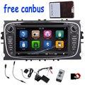 Frete grátis 2Din 7 Polegadas Car DVD player para FORD FOCUS Ford MONDEO 2012 2013 2014 2015 Com GPS Navigation RDS BT car dvd foco