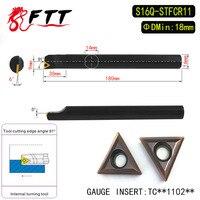 S16Q-STFCR11 91 Degrees Internal Turning Tool Holder For VCMT110204 VCMT110208 Insert Internal Boring Bar Lathe Machine
