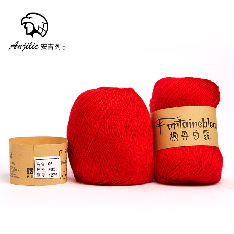 Free shipping 300g(50g*6pcs) Fontainebleau Mohair Acrylic Wool Anti-Pilling Low Shrinkage Thin Yarn For Hand Knitting Crocheting