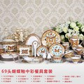 Dinnerware sets Bone china butterfly manor suit Fashion west dinner plate set Tableware plate and coffee cup sets Tea sets