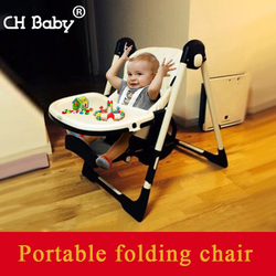 Chbaby baby dining chair multifunctional child dining table chair portable folding baby chair baby chair .jpg 250x250