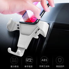 SARA NELL Universal Gravity Car Phone Holder For In Air Vent Mount Stand No Magnetic Mobile Bracket