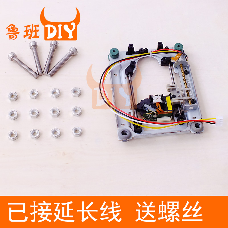 Micro stepping motor Mini DIY laser engraving machine with special wire rod slide has welding line extension professional welding wire feeder 24v wire feed assembly 0 8 1 0mm 03 04 detault wire feeder mig mag welding machine ssj 18