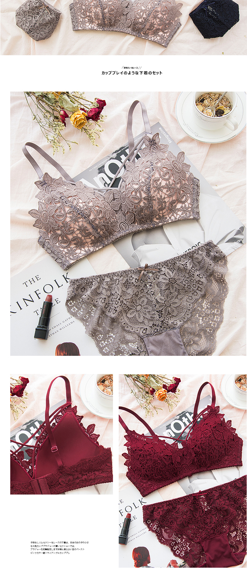 Lace Push Up Bra And Panty Set Triangle Cup Sexy Brassiere Bras For Small Breast Female Lingerie Set Underwear Women Bralette 5