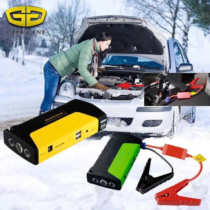 2018 Car Jump Starter 12V Emergency Starting Device Portable Power Bank Car Charger For Car font