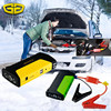 Multifunction Portable 68800mAh Car Jump Starter Power Bank For Car Charger For Car Battery Booster Electronics