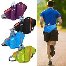 YIPINU Running Sports Waist Bags Men Women Pack Belt Bag 6cm Diameter 550ml Water Bottle Pocket Pouch Purse Mobile Phone Case