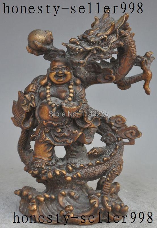 9 дюймов Китай буддизм Бронзовый Богатство Yuanbao животных Дракон Будды Майтреи статуя бога
