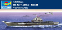 RealTS Trumpeter 1/350 05617 PLA NAVY AIRC RAFT CARRIER chinese liaoning