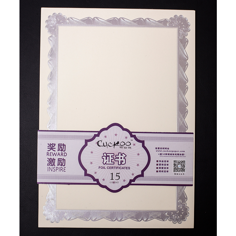 cuckoo diy typesetting retro printing paper have shading and frame