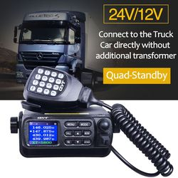 QYT KT-5800 12/24V Dual Band Quad-Standby Color Screen 25W VHF UHF ANI DTMF Mini Car Ham Radio Mobile Transceiver TrucK