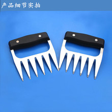Wholesale 2 pc/lot  New Kitchenware Food Fork Bear Grab BBQ Fork Meat Dishes Meat Dishes Chicken Separator
