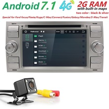 7″ Android 7.1 Marshmallow Quad Core Video Car DVD player 2 din 1080P+WiFi+GPS+DAB+OBD02+Screen Mirroring for Ford Kuga 2GRAM BT