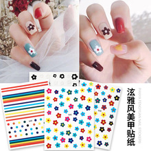 Newest MG-605 PANYA design 3d nail sticker back glue decals DIY decoration tools