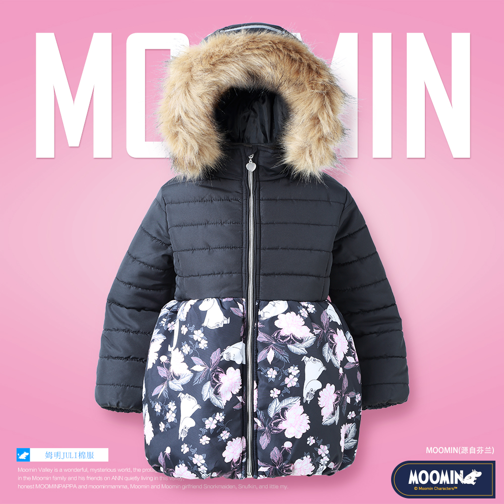 Moomin winter girls Jacket 2015 new fashion Casual Zipper Hooded MOOMIN  warm coat Geometric black Broadcloth girls parka 77ce88e56
