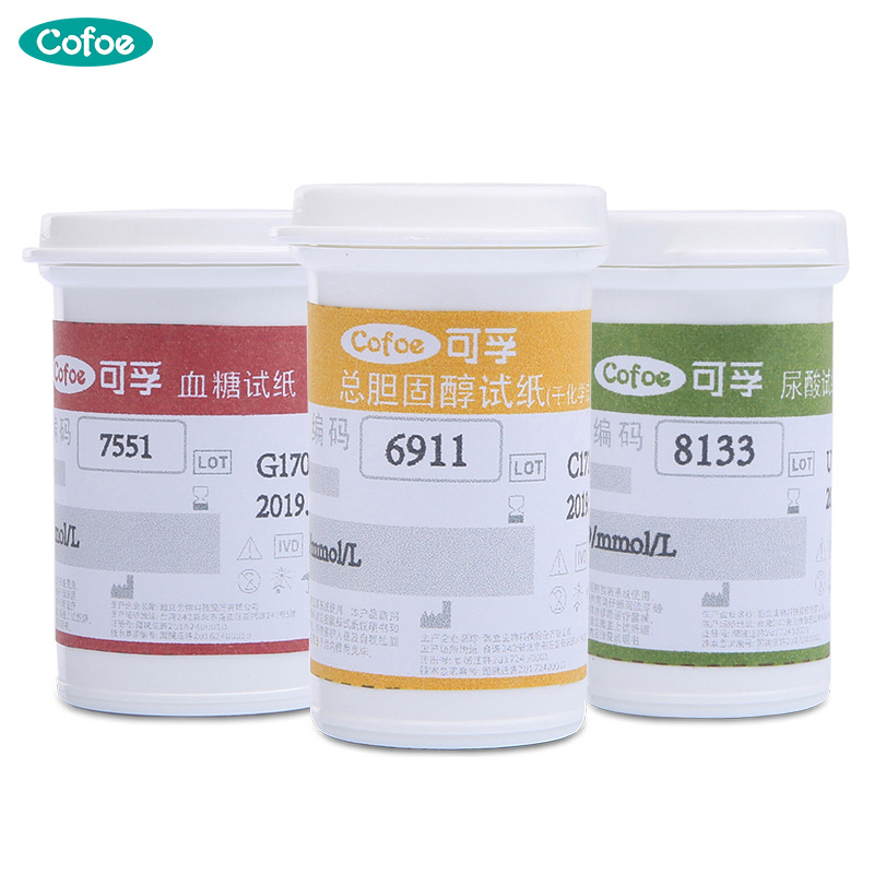 Cofoe Cholesterol&Blood Glucose&Uric Acid 3in1 Test Strips FREE Lancets And Wipe Only For Cofoe Multi-functonal Detector BKM13-1