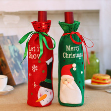 Smiry 1 шт. Санта Снеговик Клаус крышка для бутылки с красным вином сумки милые фланелетт Рождественский подарок держатели обеденный стол украшение Одежда