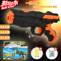 The latest soft bullet gun water gun toy EVA bullet + water bomb dual-purpose pistol bursts of crystal toy shooting nerf SQ010