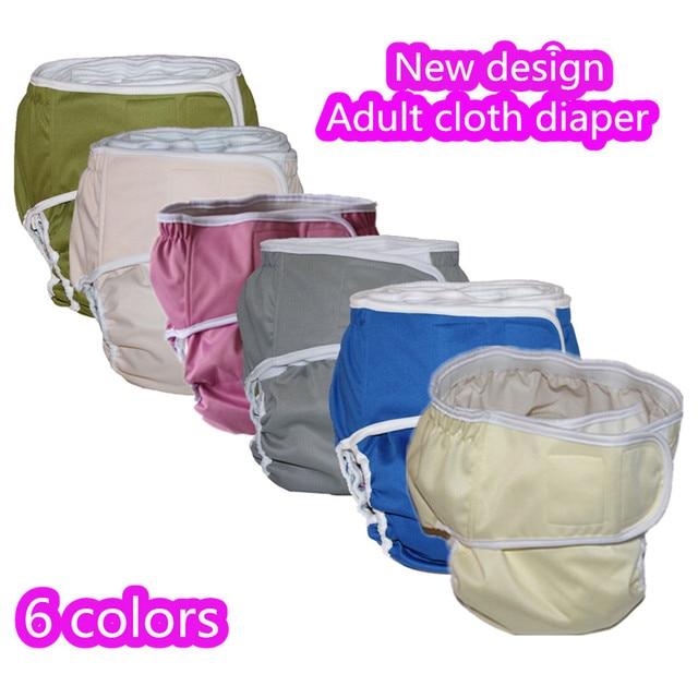 Новый Дизайн 5 шт./лот Сплошной Цвет Взрослых пеленки брюки, крюк и петля Взрослых Недержания ткань многоразовые подгузники