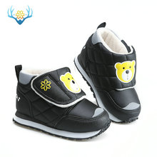Children black warm shoes snow boots  water-resistance  upper durable material cute bear design low-cut easy wear traveling sell