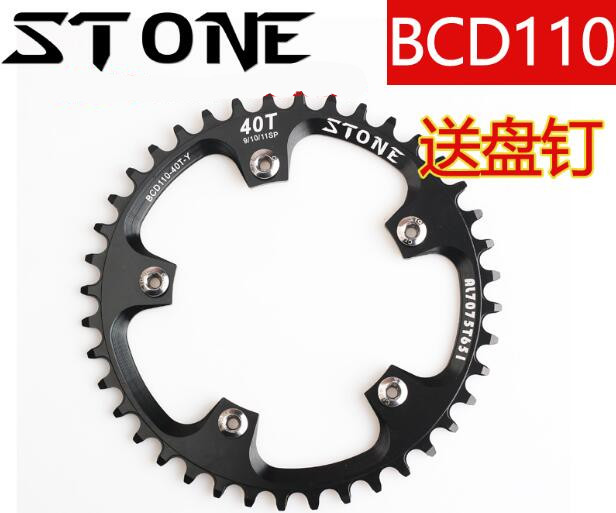 купить Stone Round 110BCD 32T/34/T36T/38T/40T/42T/44T/46T/48T/50T/52T/54T/56T/58T/60T Cycling Chainring Bike Crown 5 Holes