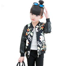 Children's PU leather jacket baby girls clothes faux leather jacket print floral zipper outerwear 2019 spring new kids coat Y700(China)