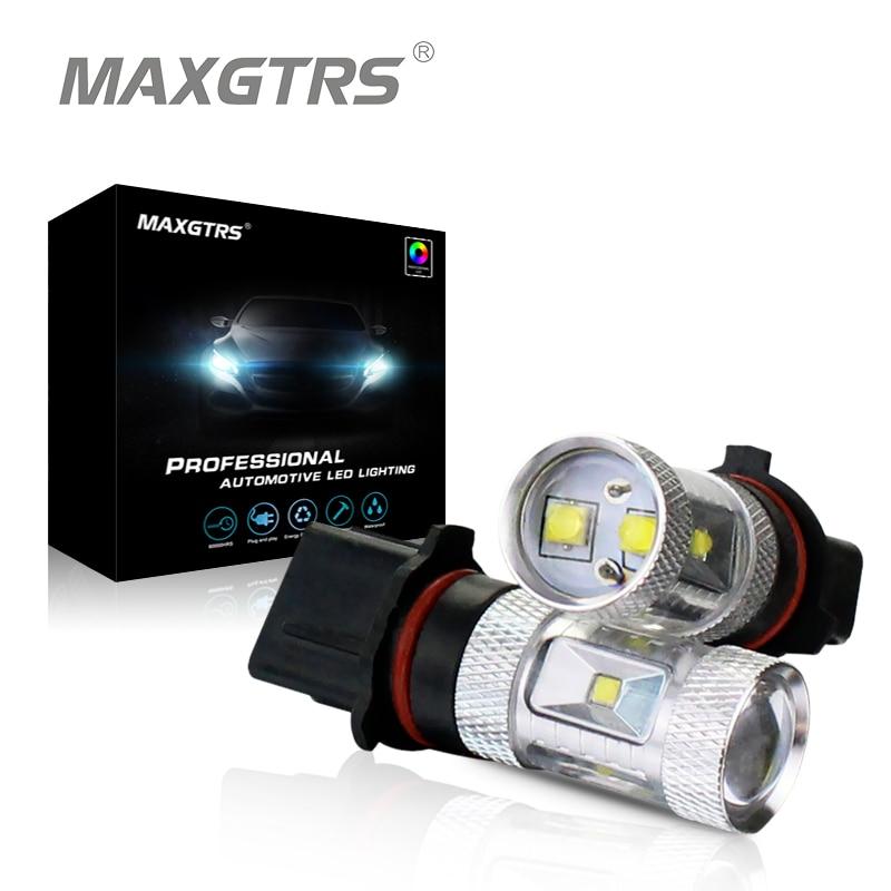 все цены на 2x Car P13W SH24W White/Red/Yellow 6 CREE Chip High Power 30W LED Front Daytime Running Light Fog Light DRL Replacement Bulbs онлайн