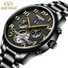 KINYUED Mechanical Watch Men Skeleton Automatic Steampunk Steel Mens Watches Top Brand Luxury Self Wind Wristwatch