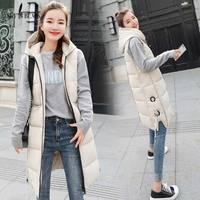 PinkyIsBlack New Winter Women Vest Jacket Hooded Thicken Warm Long Casual Cotton Padded Waistcoat Female Sleeveless Waistcoat
