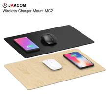 JAKCOM MC2 Wireless Mouse Pad Charger Hot sale in Accessories as hori evjf 3dsxl(China)
