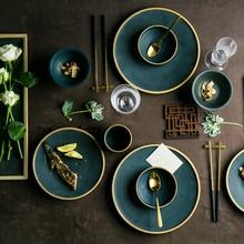 Керамика Золотой Декор пластин стейк Еда блюдо Nordic Стиль столовая посуда в ретро стиле чаша Ins тарелку чашку High End посуда набор