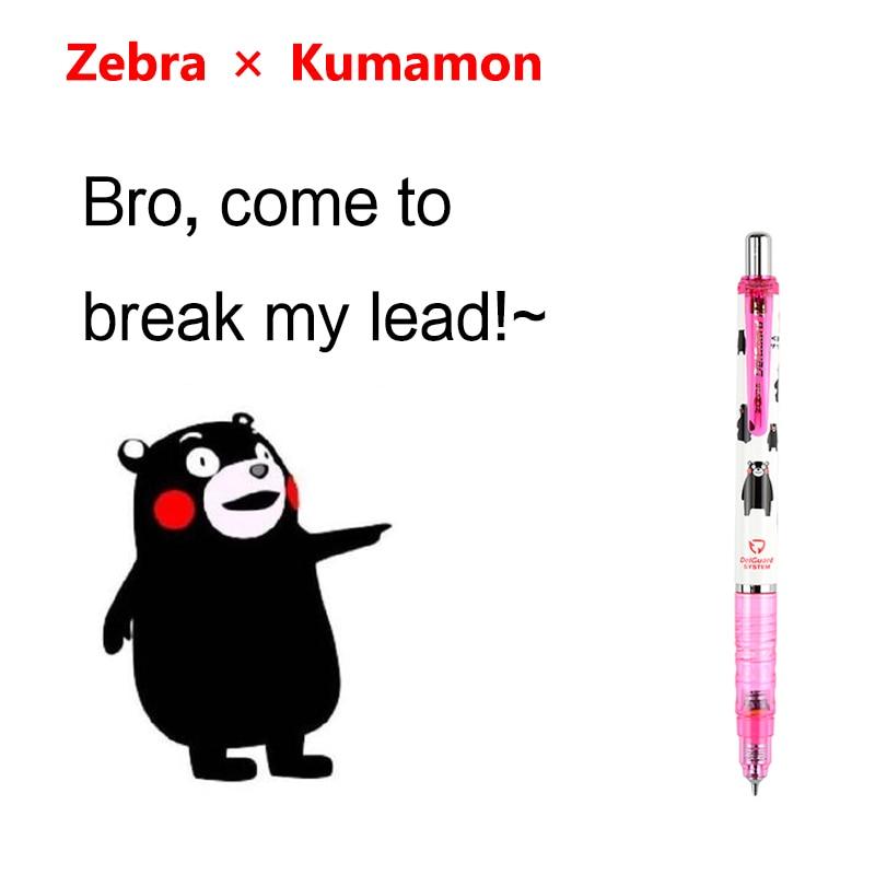 Never Break Lead Zebra Delguard Kumamon Mechanical Pencil 0 5 Mm 0 3 Mm Prevents Lead Breakage