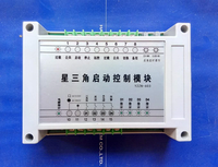 YZ 12 start high power equipment control module factory direct 380V voltage input