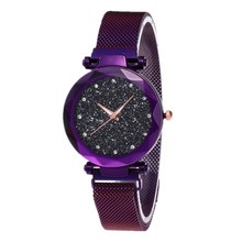 Luxury Women Watches Ladies Magnetic Starry Sky Clock Fashion Diamond Female Quartz Wristwatches reloj