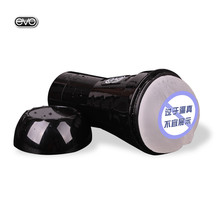 LYG electric portable health care products air shock aircraft cup Adult supplies energy-saving