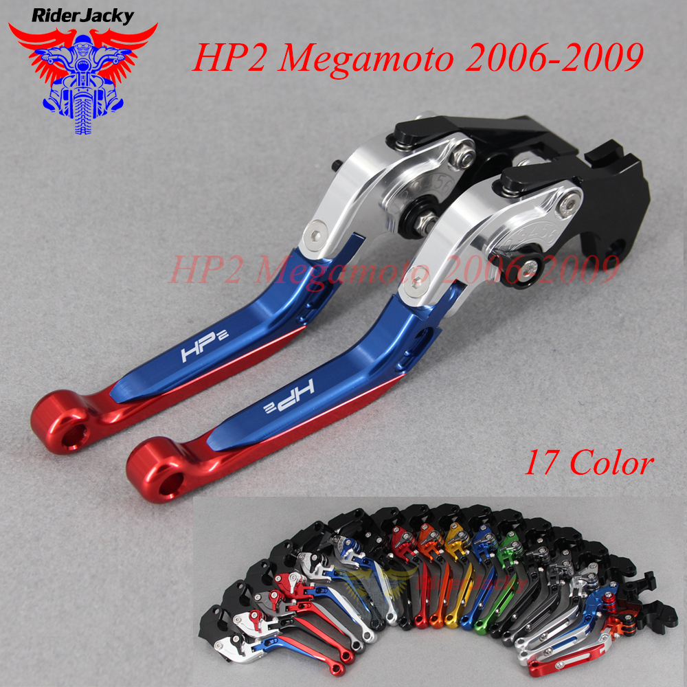 CNC Extendable Foldable Motorcycle brake Clutch Levers For BMW HP2 Megamoto 2006-2009 2008 2007CNC Extendable Foldable Motorcycle brake Clutch Levers For BMW HP2 Megamoto 2006-2009 2008 2007